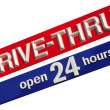 Stock Photo: Drive Thru