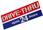 Drive Thru — Foto Stock