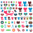 Royalty-Free Stock Vector Image: Cute colorful various childish elements for design set