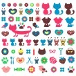 Cute colorful various childish elements for design set — Stock Vector