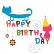 Stock Vector: Happy birthday card with funny cats