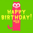 Stock Vector: Birthday greeting card funny kitten