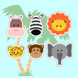 A set of cute african animals — Stock Vector