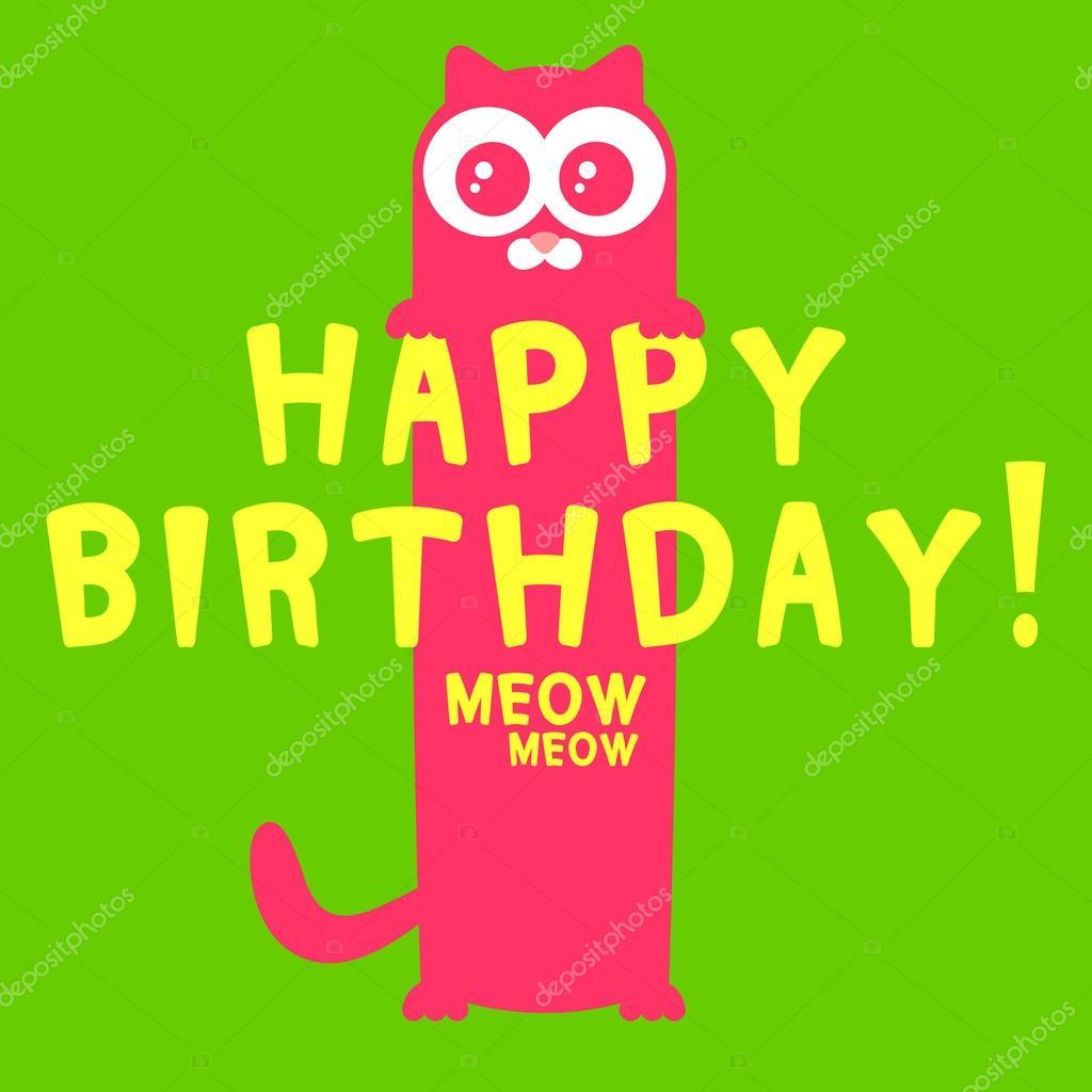 Kittens Birthday Cards Birthday Greeting Card Funny
