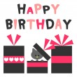 Stock Vector: Birthday card with pretty kitty