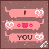 Ilustração romântica com três gatos bonitos — Vetorial Stock