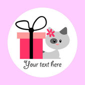 Cute card with baby kitten and gift box — Stock Vector