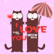 Cute vector card couple of cats in love — Stock Vector