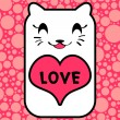 Cute kitty in love romantic illustration — 图库矢量图片