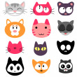 Stock Vector: Set of cute kitty faces