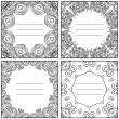 Stock Vector: Set of four decorative ornamental lace frames
