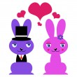 Cute couple of bunnies in love — Stock Vector