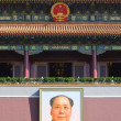 Mao portrait at Tiananmen Gate, Beijing — Stock Photo