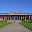 Altes Museum, Berlin — Stock Photo