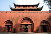 Drum Tower, Nanjing, China — Stock Photo