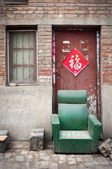 Abandoned armchair in a dusty hutong, Kaifeng, China — Stock Photo