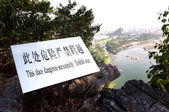 Bad English translation on a Chinese warning sign at the top of Folded Brocade Hill, Guilin — Stock Photo