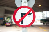No right turn sign on a Hong Kong street — Stock Photo
