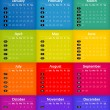 Stock Vector: Card Calendar 2013