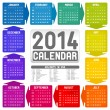 Stock Vector: Vector colorful calendar 2014