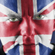 British supporter — Stock Photo