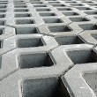 Stock Photo: Concrete pavement