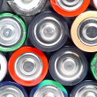 Used AA batteries — Stock Photo
