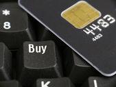 E-shopping — Stock Photo