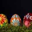 Easter eggs — Stock Photo #21570183