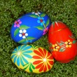 Easter eggs — Stock Photo #21571595