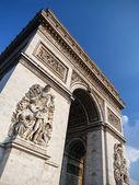Arc de Triomphe — Stock Photo