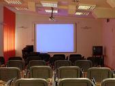 Konferenční místnost — Stock fotografie