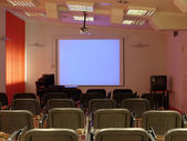 Sala conferenze — Foto Stock