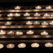 Stock Photo: Votive candles