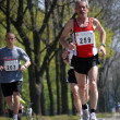 Stock Photo: Marathon racer