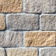 Stone wall — Stock Photo #33040157
