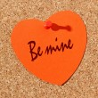 Be mine — Stock Photo #37987477