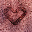 Grunge heart — Stock Photo #38027789