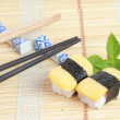 Stock Photo: Sushi Japanese food