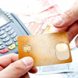 Stock Photo: Payment machine and Credit card