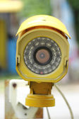 CCTV hang for check suitation — Stock Photo