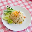 Macro Fried rice thai style  — Stock Photo