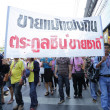������, ������: BANGKOK DEC 9: Many 5 milion people walked for anti government