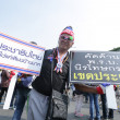 BANGKOK - DEC 9: Many 5 milion people walked for anti government — Stock Photo #37212597
