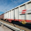 Stock Photo: Fast freight train