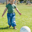 Little boy playing with ball — Stock Photo