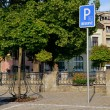 Parking place reserved only for disabled persons — Stock Photo