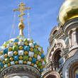 Church of the Savior on Blood, St. Petersburg, Russia — Stock Photo
