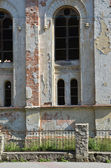 Part of disrepair old jewish synagogue, Bytca, Slovakia — Stock Photo