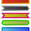 Set of ribbons — Stock Vector #13472570